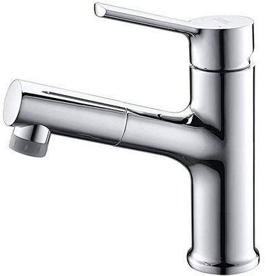 UMI Wasserhahn mit ausziehbarer Brause & 2 Strahlarten für 36,99€ (statt 60€)