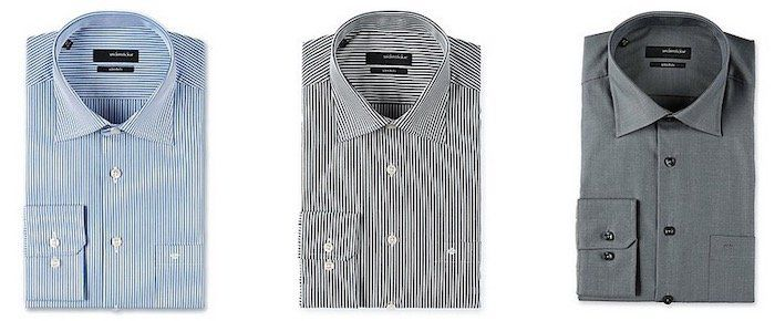 Nur heute: Seidensticker Hemden Abverkauf bei brands4friends   Hemden für 27,99€