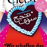 6 Ausgaben Cicero Autorenzeitschrift für 61,20€ + 60€ Gutschein