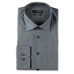 Nur heute: Seidensticker Hemden Abverkauf bei brands4friends – Hemden für 27,99€