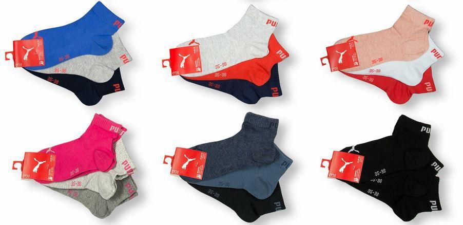 PUMA Unisex bunte Quarter Socken im 15er Pack für 29,99€ (statt 35€)
