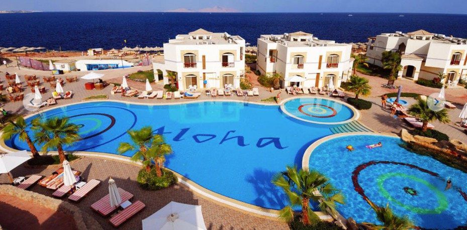 1 Woche Sharm el Sheikh in Ägypten im 4* Hotel + All Inclusive + Flug ab 399€p.P.