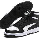 Puma Rebound Lay Up Sneaker bis 44.5 für 33,60€ (statt 45€)