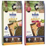 bosch Hundefutter Mixpaket Lamm & Reis + Geflügel & Hirse 2x15kg für 45,99€ (statt 57€)
