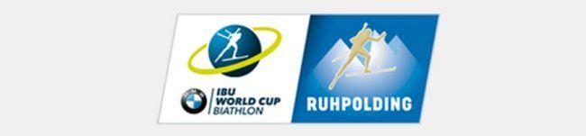 Für DKB Aktivkunden: Gratis Tickets für den Biathlon Weltcup in Ruhpolding