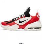 SportScheck: bis -50% auf adidas und Nike – z.B. Nike Air Max Alpha Savage für 53,95€