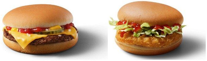 Cheeseburger oder Chickenburger gratis   als Coupon in der McDonalds APP