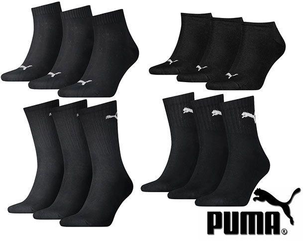 9x Puma Socken (Sport, Quarter, Sneaker & Short Crew ) in Schwarz für je 18,90€ (statt 25€)