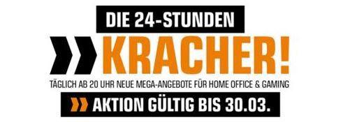 Saturn 24 Stunden Kracher: günstige Home Office Artikel: Heute z.B. ISY TV Wandhalterung für 33€ (statt 80€)