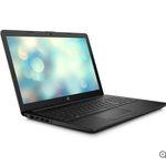 HP 15-da2420ng – 15 Zoll Full HD Notebook mit 512GB SSD für 366€(statt 449€)