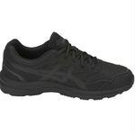 Asics GEL Mission 3 Herren Sneaker in Schwarz für 29,75€ (statt 46€) – Restgrößen