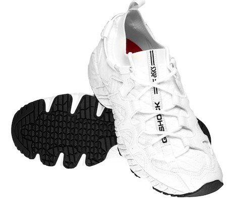Asics Tiger x Casio G SHOCK GEL MAI Knit Sneaker für 74,99€