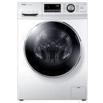 Haier 8kg Direktantrieb Waschmaschine mit A+++ für 339,99€ (statt 399€) – 20 Jahre Garantie auf den Motor!