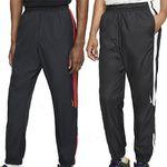 Nike SB Shield Herren Trainingshose für 22,48€ (statt 49€)