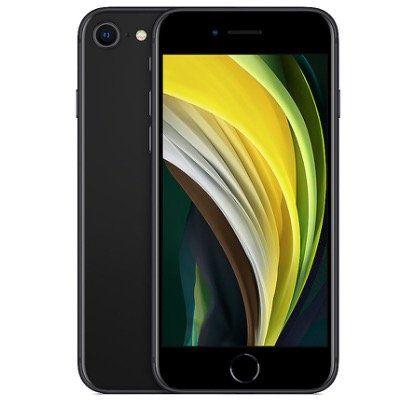 Das neue Apple iPhone SE 2020   Fakten und erste Deals mit Mobilfunkverträgen