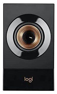 LOGITECH Z533 Multimedia Speaker System für 59,95€ (statt 70€)