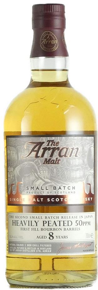 Vorbei! The Arran Malt St Emilion Cask Finish Single Malt 0,7l für 49,99€ (statt 57€)