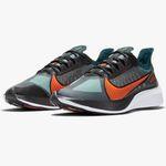 Nike Zoom Gravity Herren-Laufschuh bis Größe 49 für 60,47€