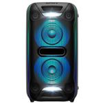 SONY GTK-XB72 Stereo Bluetooth-Lautsprecher in Schwarz für 199€ (statt 236€)