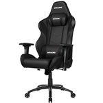 Vorbei! AKRacing Core LX Plus Gaming-Stuhl für 255,99€ (statt 346€)