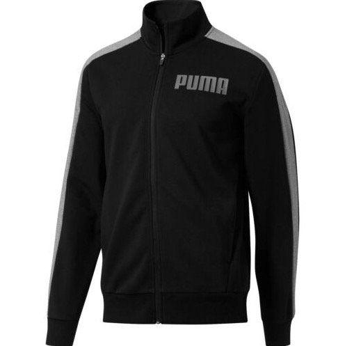 Puma Contrast Herren Trainingsjacke in 4 Farben für 21,59€ (statt 45€)