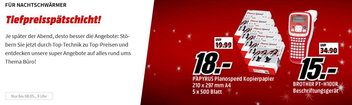 Media Markt Bürokommunikation Tiefpreisspätschicht: z.B. HAMA Home S7CD Aktenvernichter für 19€ (statt 43)