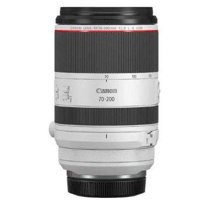 Canon Objektiv RF 70 200mm F2.8L IS USM für nur 2.037,65€ (statt 2.699€)