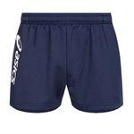 Asics Omega Herren Sweat Shorts für 13,94€ (statt 22€) – nur XS, S, M