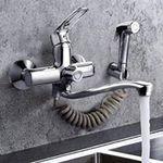 Dalmo Wasserhahn Wandarmatur mit Spritzpistole inkl. 2 Wasserstrahlarten und schwenkbarem 360°-Auslauf für 42,74€ (statt 57€)