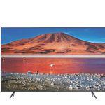 Media Markt Tages Deal: SAMSUNG GU70TU7199 – 70 Zoll UHD TV für 999€ (statt 1.239€)