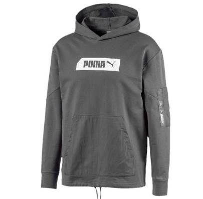 Puma Hoodie Nu Tility in Grau für 25,96€ (statt 56€)