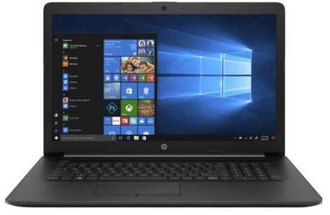 HP 17 by3357ng   17,3 Notebook (i5, 16GB, 512GB SSD) für 631,39€ (statt 731€)