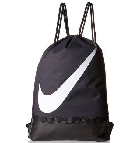 Nike Academy Turnbeutel in Schwarz für 10,48€ (statt 15€)