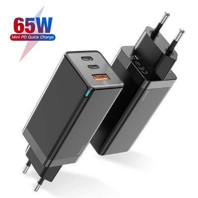 Baseus 65W USB C Ladegerät mit GaN Tech und 3 Ports C1+C2+A in Schwarz für 22,19€ (statt 37€)