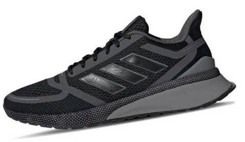 adidas Herren Nova FV SE Sneaker in Schwarz für 35,98€ (statt 46€)