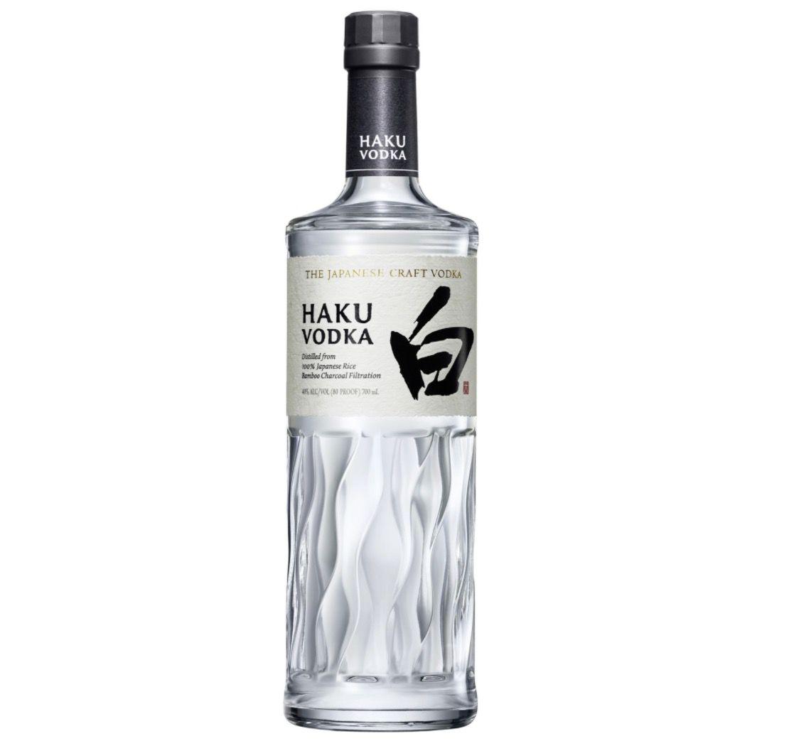 Haku Vodka aus weißem japanischem Reis (0,7 L) ab 18,57€ (statt 31€)