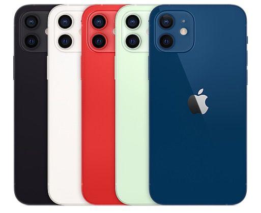 GigaKombi: Apple iPhone 12 64GB für 149€ + Vodafone Flat mit 35GB LTE für 39,99€mtl.