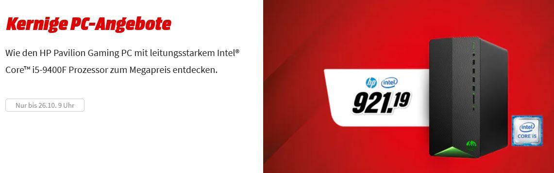 Media Markt kernige PC Angebote   z.B. HP ProDesk 400 G5 für 281,47€ (statt 387€)
