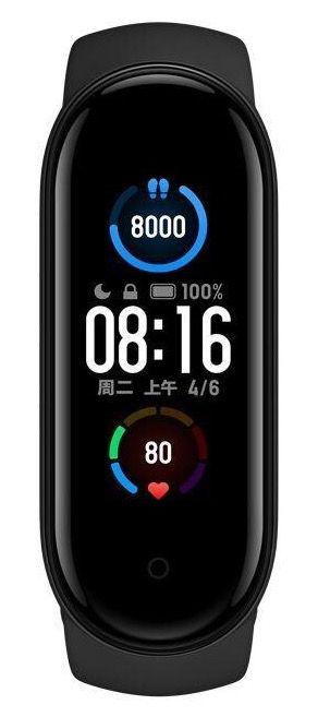 Top! Xiaomi Roborock S5 Max (Version 2020) + Mi Band 5 für 329€ (statt 373€)
