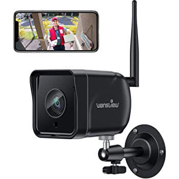 Wansview W6 1080p WLAN Überwachungskamera für 23,79€ (statt 40€)