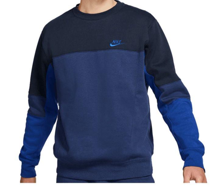 Nike Sportswear BB Crew Pullover für 37,95€ (statt 55€)