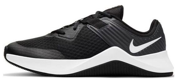 Nike MC Trainer Schuhe + Jacke + Jogginghose für 79,95€ (statt 112€)