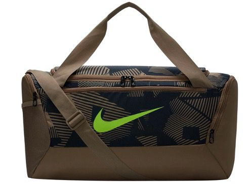 Nike Sporttasche Brasilia S Duffle in Beige Grey ab 10,79€ zzgl. 3,90€ VSK (statt 27€)