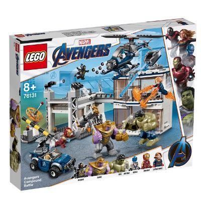 LEGO Marvel Super Heroes (76131) Avengers: Hauptquartier für 79,99€ (statt 94€)