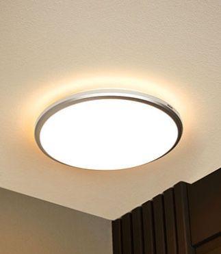 Philips myLiving LED Deckenleuchte mit Bewegungssensor 32cm für 21,94€ (statt 35€)