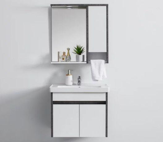 """Waschtischkombi """"Aydos"""" mit Waschbecken & Spiegelschrank für 173,25€ (statt 239€)"""