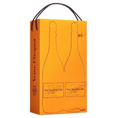 2x Veuve Clicquot Brut 0,75 Liter mit Geschenkverpackung für 64,90€ (statt 80€)