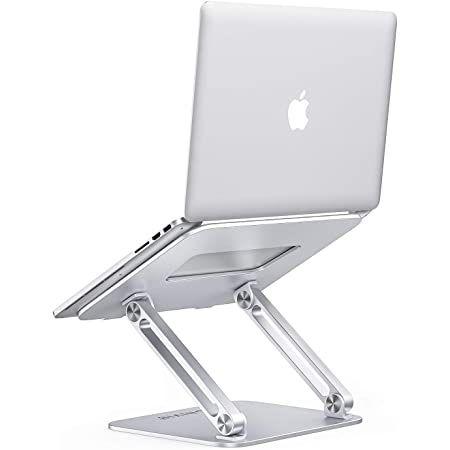 ONIVIB Laptopständer für bis zu 17 Zoll für 20,39€ (statt 34€)