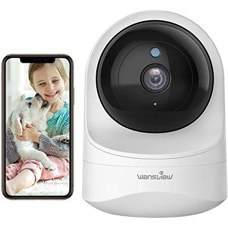Wansview Q6   1080p Überwachungskamera mit Bewegungserkennung & mehr für 19,49€ (statt 30€)
