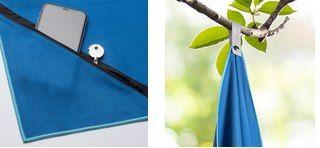 OriHea Sporthandtuch & Kühltuch für 5,10€ (statt 17€)   Prime